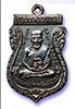 Thailand Amulets – Thai Buddhist Amulets