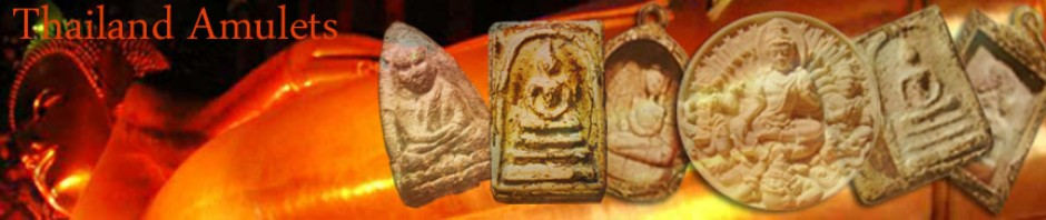 thailand amulets - sacred amulets from Thailand