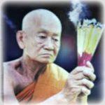 Luang Phu Bpan of Wat Na Dee