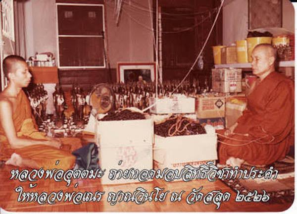 Luang Por Uttama bestows Wicha Tam Prakam on Luang Por Naen
