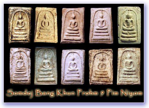 9 Models of Pra Somdej Wat Bang Khun Prohm