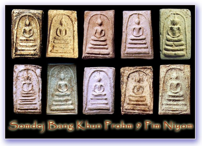 9 Models of Pra Somdej Wat Bang Khun Prohm
