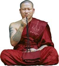 Kroo Ba Subin - Samnak Songk Ban Ran Dtat Phom in Ta Sae, Chumporn
