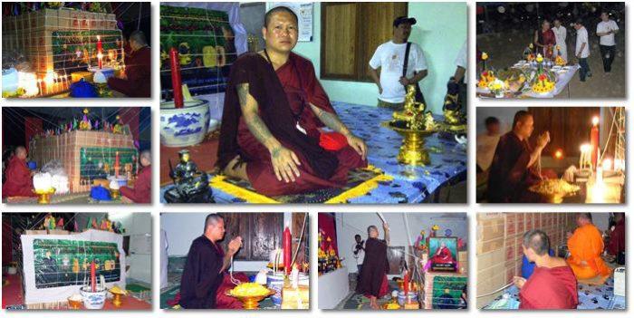 Kroo Ba Subin - Samnak Songk Ban Ran Dtat Phom
