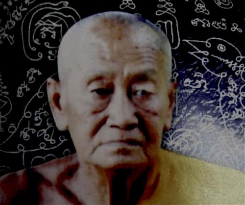 Luang Phu Ban Wat Na Dee