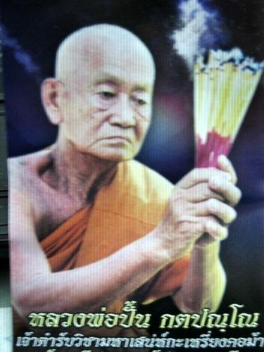 Luang Phu Bpan - Wat Na Dee