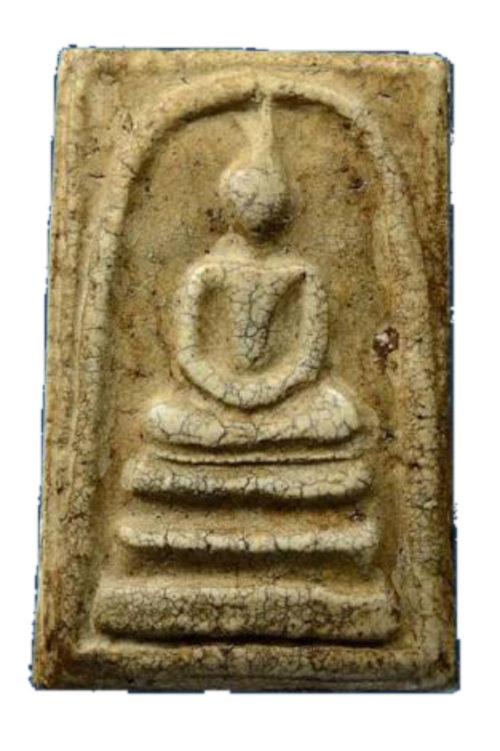 Pra Somdej Wat Rakang Kositaram Pim Pra Pratan Ongk Kroo 2