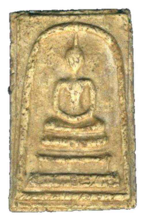 Pra Somdej Wat Rakang Kositaram Pim Pra Pratan Ongk Kroo 3