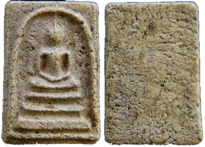 Pra Somdej Wat Rakang Kositaram Pim Pra Pratan fron and back