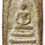 Pra-Somdej-Wat-Rakang-Kositaram-Pim-Thaan-Saem