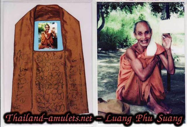 Luang Phu Suang Sri saket Mystery Monk