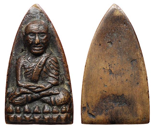 Luang Phu Tuad Pim Tao Reed Yai 1st Edition 2497 BE