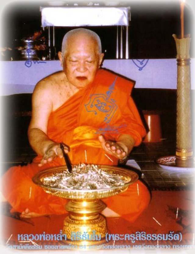 Luang Por Lum - Master of Wicha Dtukgae - the Giant Gecko Sorcery Spell