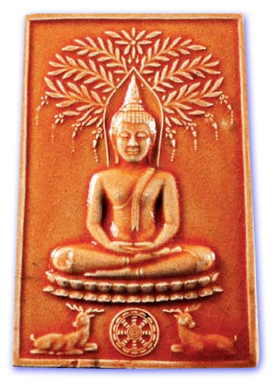 Pra Somdej Niramit Choke - Sacred Powders with Red Ceramic Glaze