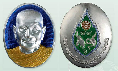 Pure solid Silver with blue enamel coin amulet