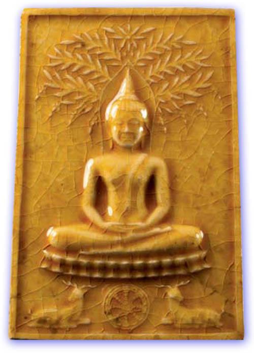 Pra Somdej Niramit Choke - Sacred Powders with Yellow Ceramic Glaze