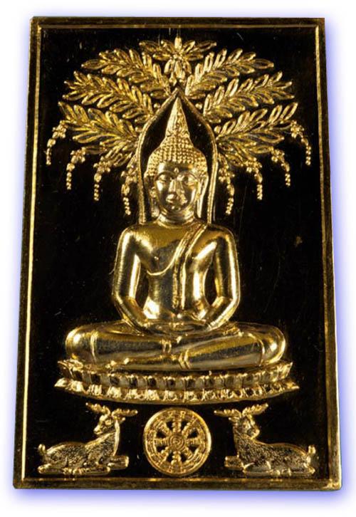 Pra_Somdej-Niramit-Choke-solid gold