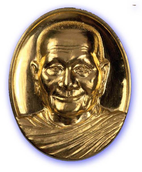 Rian Noon Hlang Tao (turtle back bulging coin) - LP jaran (solid gold)