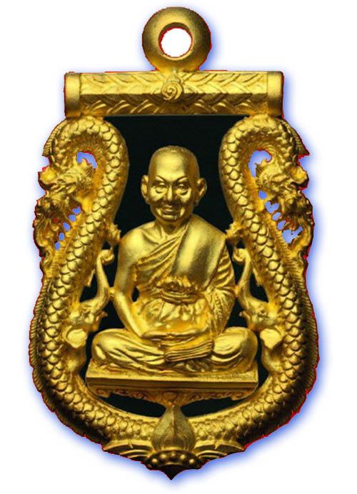 Rian_LP_Jaran_Chalu_Lai_Yoksum_Paya-Nak Solid Gold edition