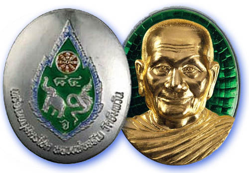 Rian Noon Hlang Tao - Solid Silver with Green Enamel and solid Gold_Face