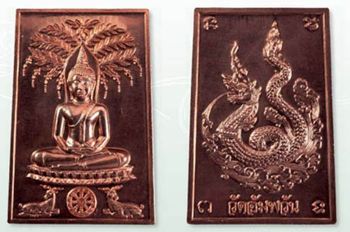 Pra Somdej Niramit Choke Nuea Tong Daeng (copper alloys)