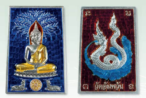 Silver, Blue and red enamel, and painted image