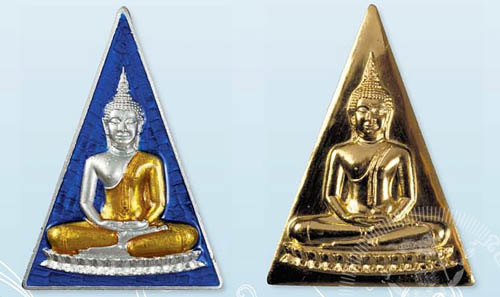 silver with blue enamel (left) - bronze with gold plated micron (right)