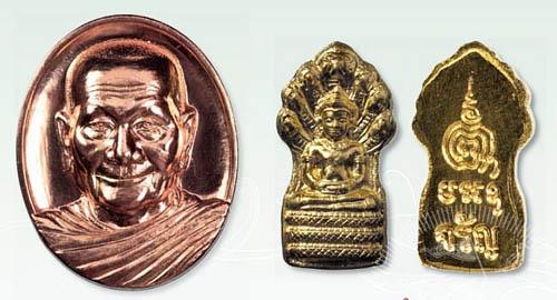 Rian Noon Hlang Tao Nuea Tong-Daeng + Pra Nakprok Bai Makham (solid gold)