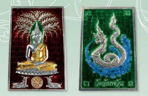 Somdej Niramit Choke Buddha silver red enamel, and painted image
