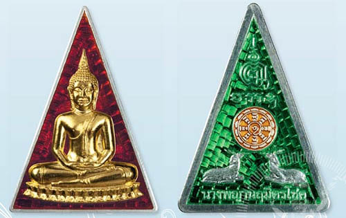 Pra Nang Paya Niramit Choke red and green enamels with gold image