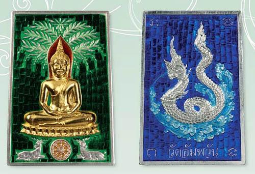 Pra Somdej Niramit Choke Nuea Ngern Long Ya Rachawadee Hnaa Tong Kam
