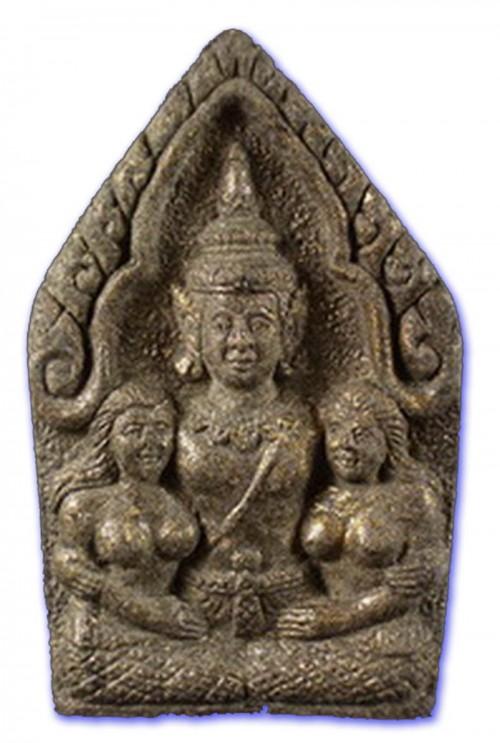 Khun Phaen Ba Cha Dta Ongk Kroo Phu Mor Nak