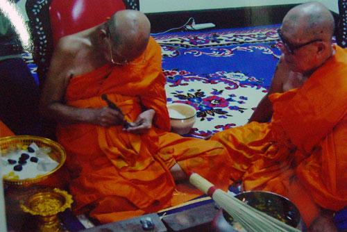 LP Juea teaches the Wicha Bia Gae