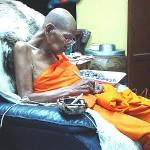 Luang_Phu_Juea_Makes_Bia_Gae_amulet-11
