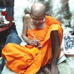 Luang_Phu_Juea_Makes_Bia_Gae_amulet-3