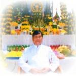 Phu Kroo Noo