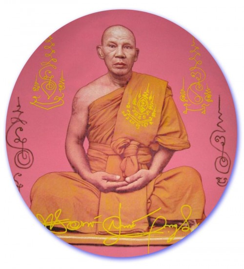 Pra Narai Song Krut