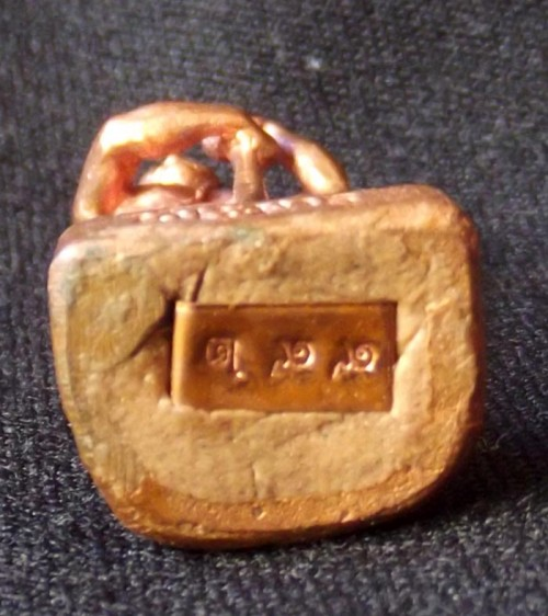 Hun Payont Thai Ghost Soldier Amulet