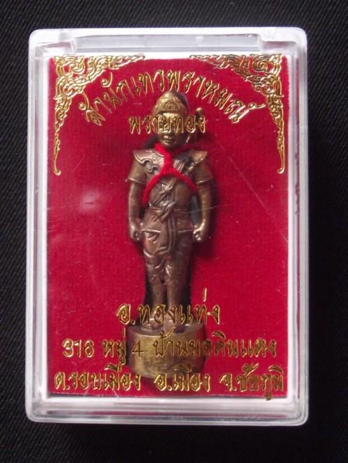 Prai Tong Thai Ghost Soldier