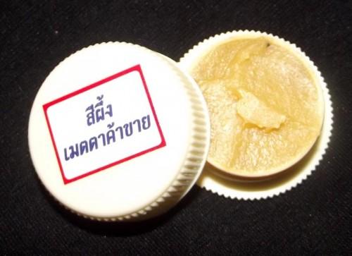 See Pherng Metta Kaa Khaay