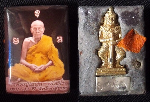 Luang Por Solos Thai Guru Monk Locket