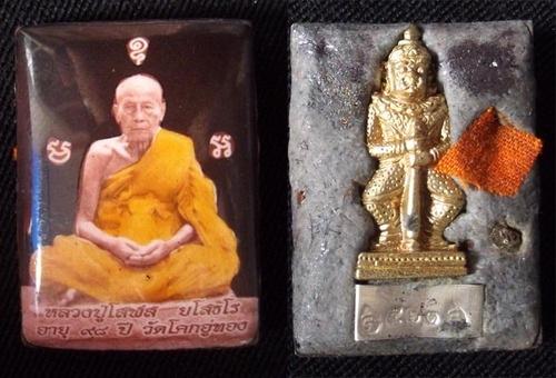 Luang Por Solos Thai Guru Monk Locket