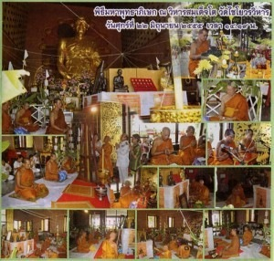 Second Blessing Ceremony of the Run Benja Baraee 2555 BE Edition Amulets at at Wat Gaes Chaiyo