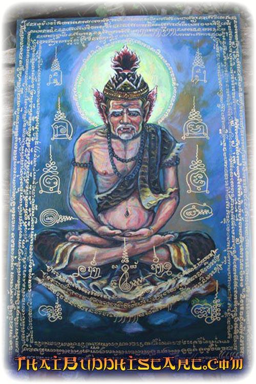 Sak Yant Buddhist Art Ruesi Narot