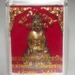 Pra Kring Dtraimas 2548 BE edition amulet - Luang Por Song
