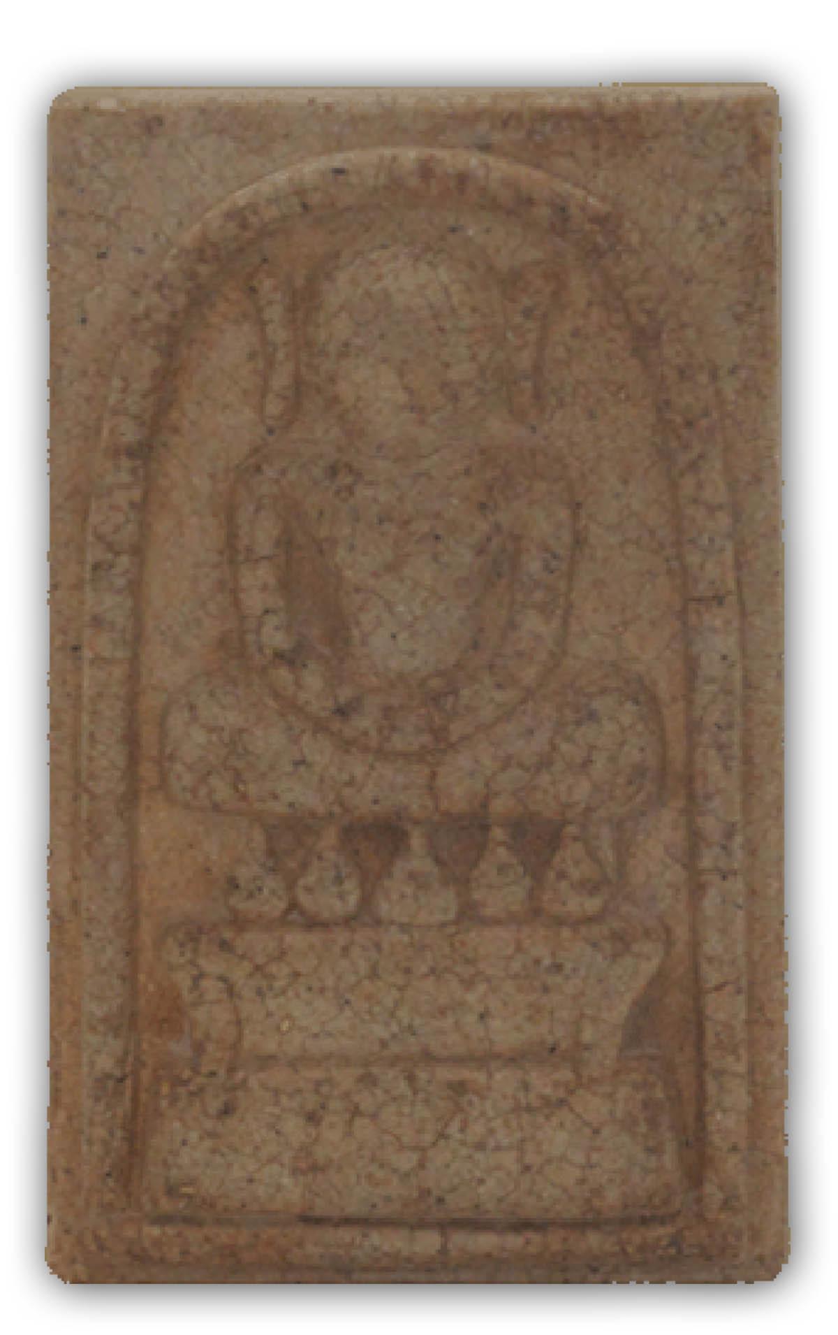 Pra Somdej Gai Ser - Wat Arun 2554 BE