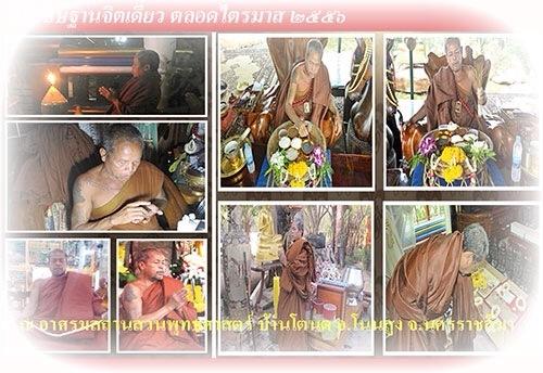 Kroo Ba Krissana Intawano blessing s and sacred powders