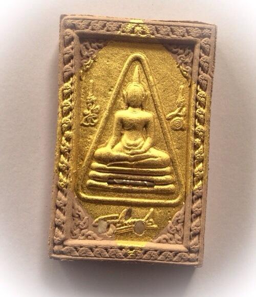 Kwak Pra Somdej Nang Paya hnaa Tong Ongk Kroo Masterpiece Version with gold leaf blessing, from GGuru Master monk; Kroo Ba Krissana Intawano
