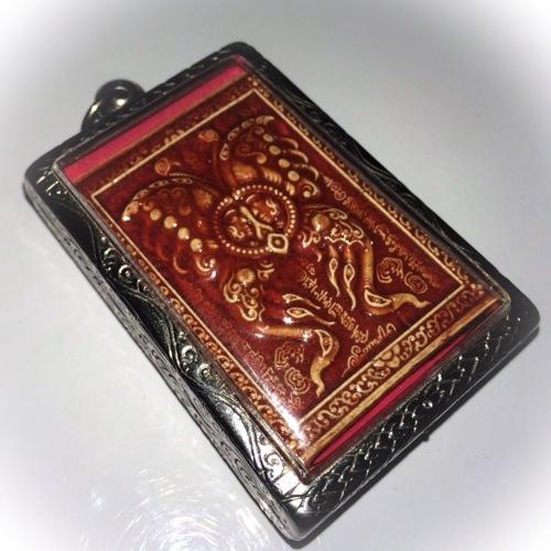 Taep Jamlaeng Butterfly King Amulet glazed red coat