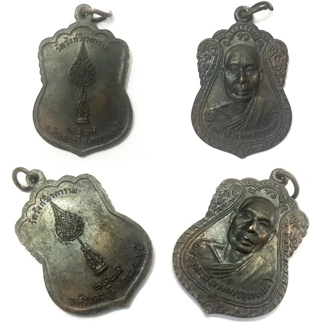 Luang Por Uttama Monk Coin Amulet